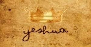 yeshua-2014