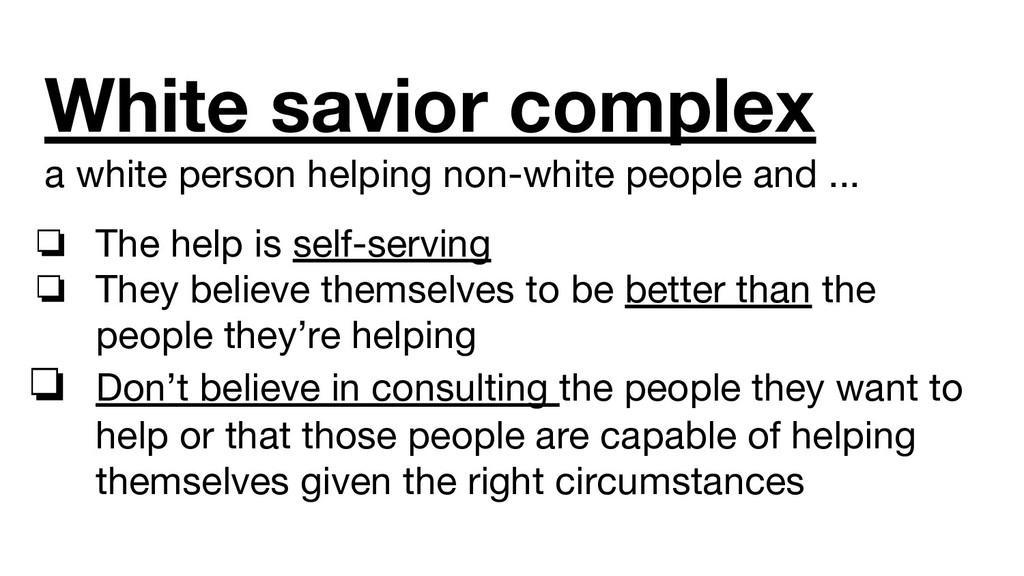 white-savior-complex-2021